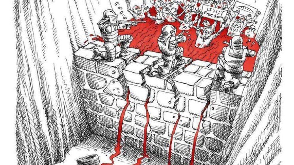 איראן על תחקיר רויטרס: