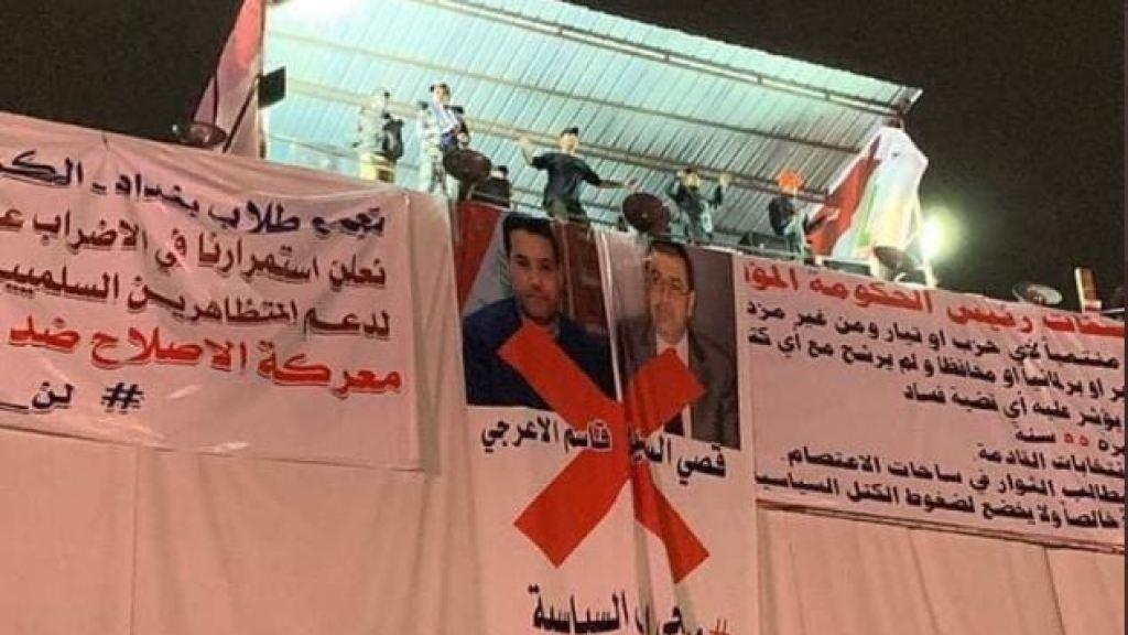 הלחץ באיראן גובר למנות ראש ממשלה חדש לעיראק
