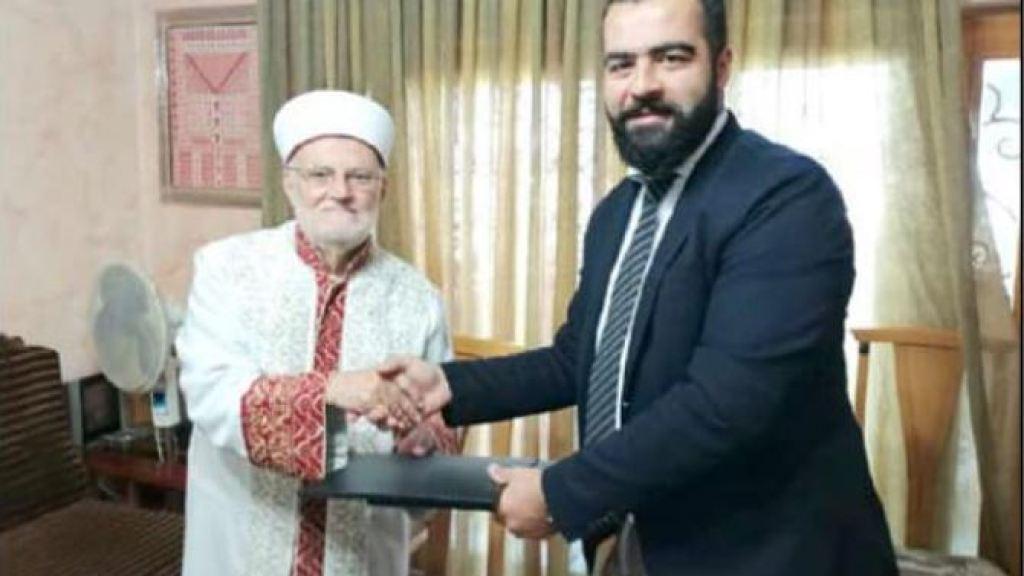מעלים הילוך: הוואקף ו'מרכז תרבות תורכיה' חתמו על הסכם שיתוף פעולה