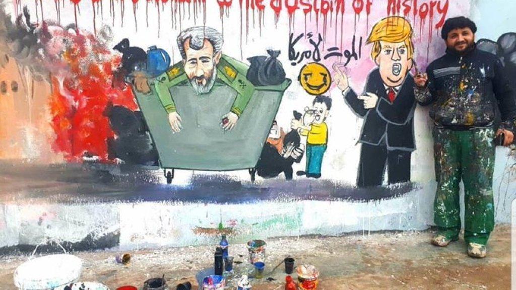 הואקום בסוריה: המשך ההתבססות האיראנית או הזדמנות ישראלית