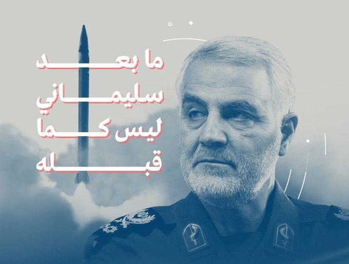 האם איראן מאותת - לא התגובה האחרונה