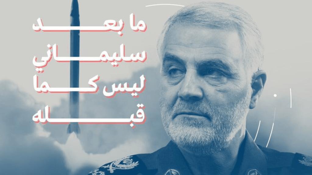 האם איראן מאותתת – זו לא התגובה האחרונה ושולחת איום נוסף לעבר ישראל