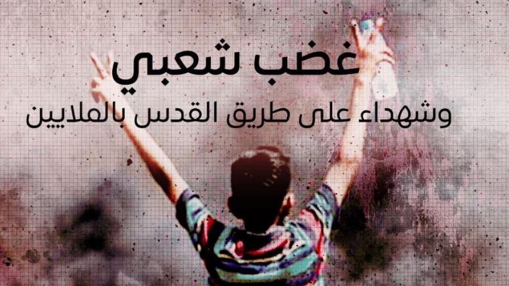 לראשונה מבהירים לפלסטינים - הזמן פועל לרעתכם