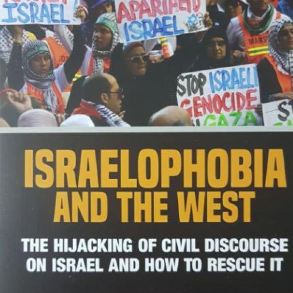שידור ישיר: הריקוד המסוכן של האנטישמיות וה-BDS