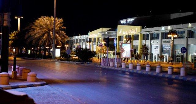 העוצר ברחובות סעודיה