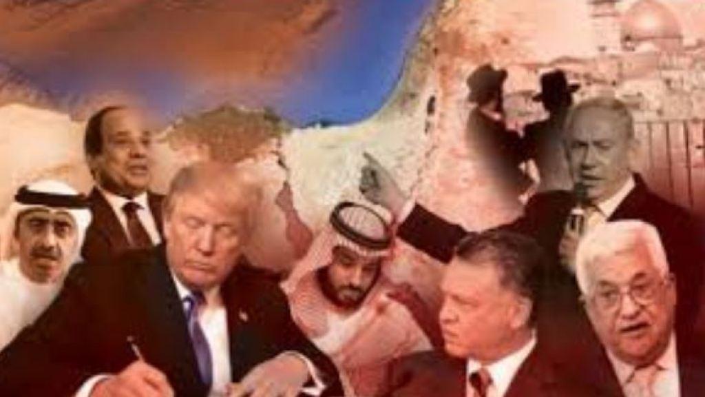 """ערוץ חשאי מול חמאס – ארה""""ב מנסה לקדם את """"עסקת המאה"""""""