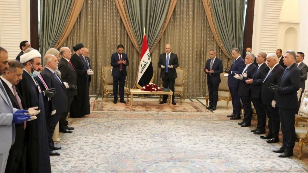 עיראק: מינוי רה