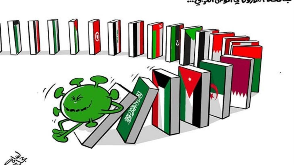 הקורונה במזרח התיכון: המשבר הכלכלי בעיצומו