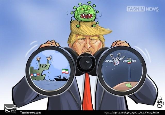 """(קריקטורה תסנים המזוהה עם משה""""מ : """"אופק שחור לטרוריסטים האמריקנים אזהרה לטראמפ מעצמת הטילים האיראני"""")."""