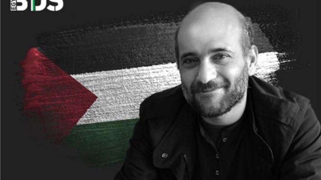 האם מצרים משנה כיוון בנוגע ל BDS?