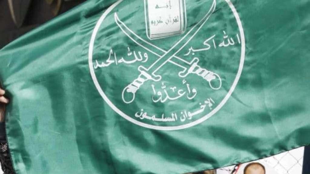 """האם ירדן בדרך למוסס את תנועת  """"האחים המוסלמים"""" במדינה?"""