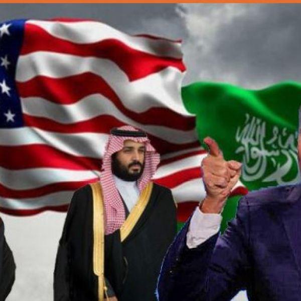 גובר החשש הסעודי מממשל ביידן