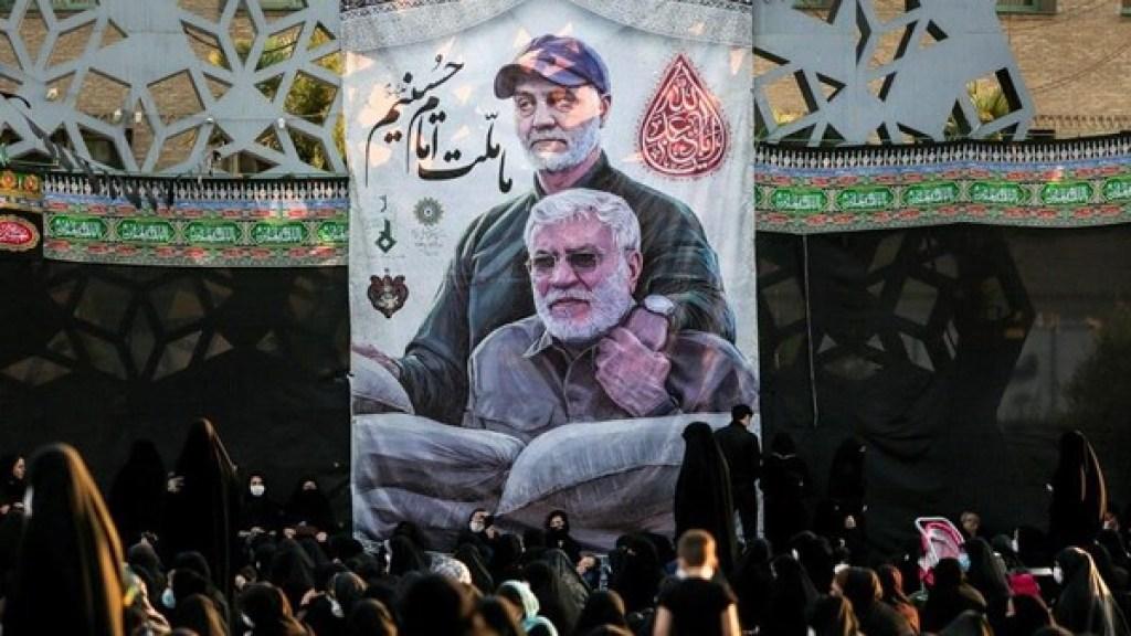 באיראן עדיין מחפשים את האשמים בחיסול סולימאני
