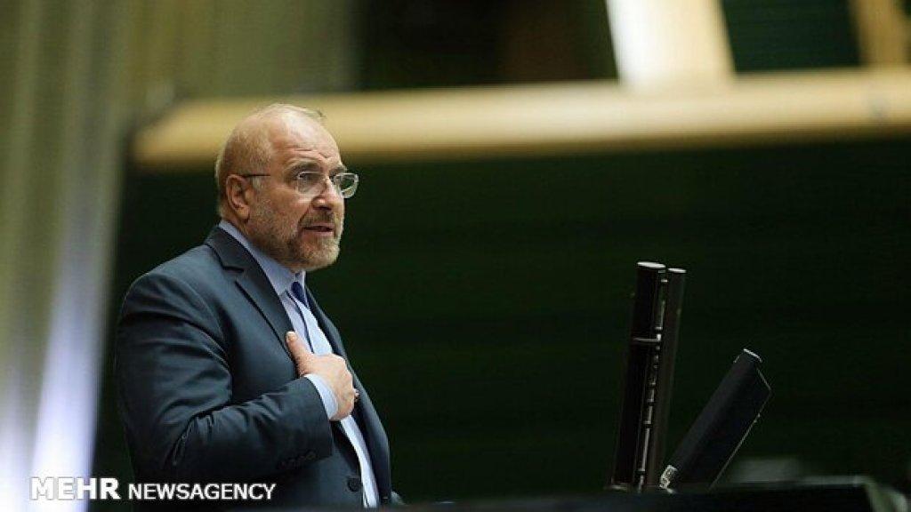 """יו""""ר הפרלמנט האיראני: """"תעשיית הגרעין חזרה לימים הגאים"""""""