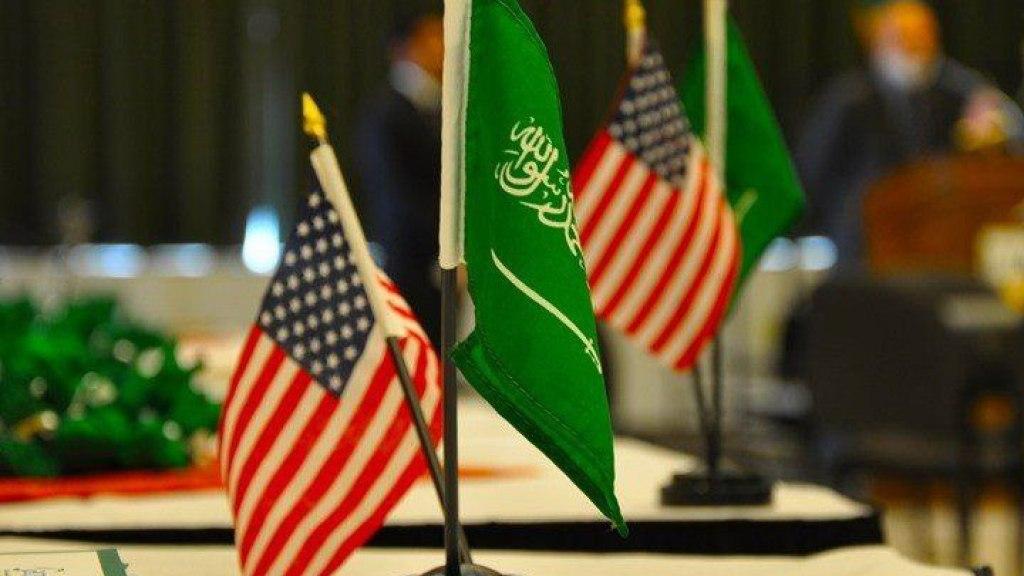 סעודיה מנסה למנוע התנגשות עם ביידן