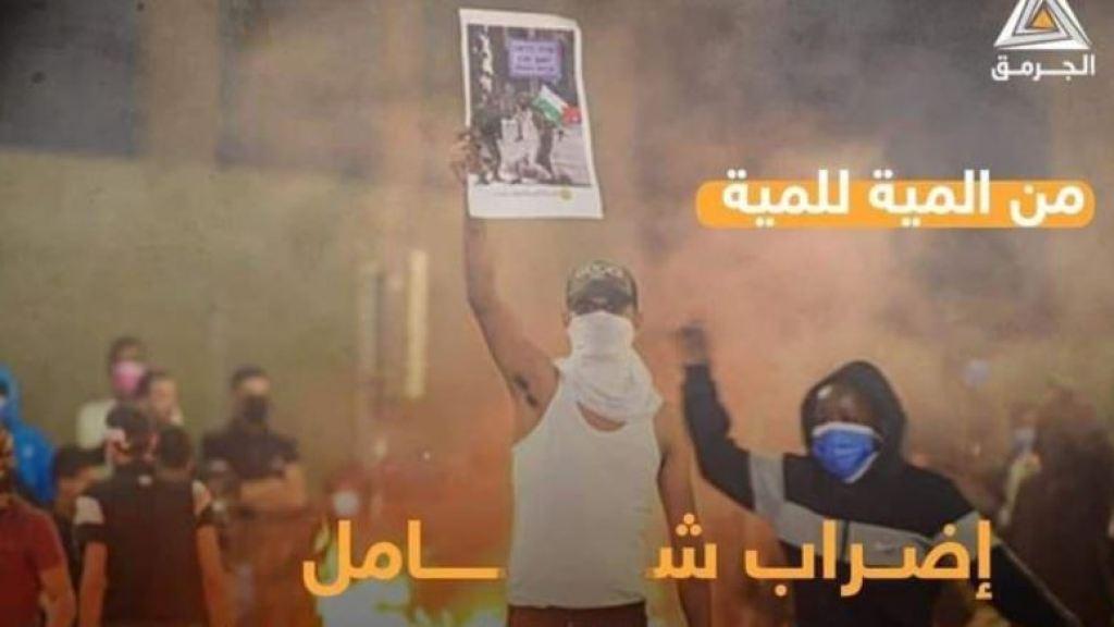 חמאס עובר לשלב הבא – החלשת ישראל מבפנים