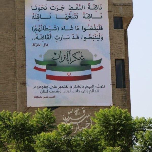 הממשלה החדשה בלבנון: ראיסי הופך להיות השליט דה פקטו