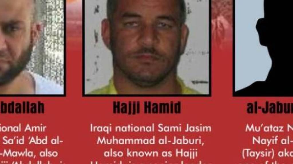 דיווח: נלכד איש הכספים של דעאש וסגנו של אל בגדאדי