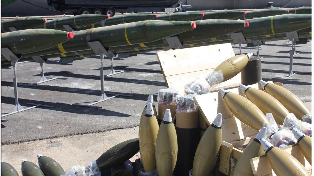 Iran's Arms Supply to Hizbullah: International Dimensions