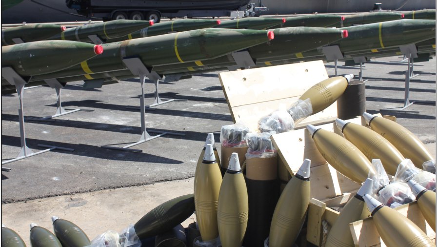 Iran's Arms Supply to Hizbullah: International Dimensions