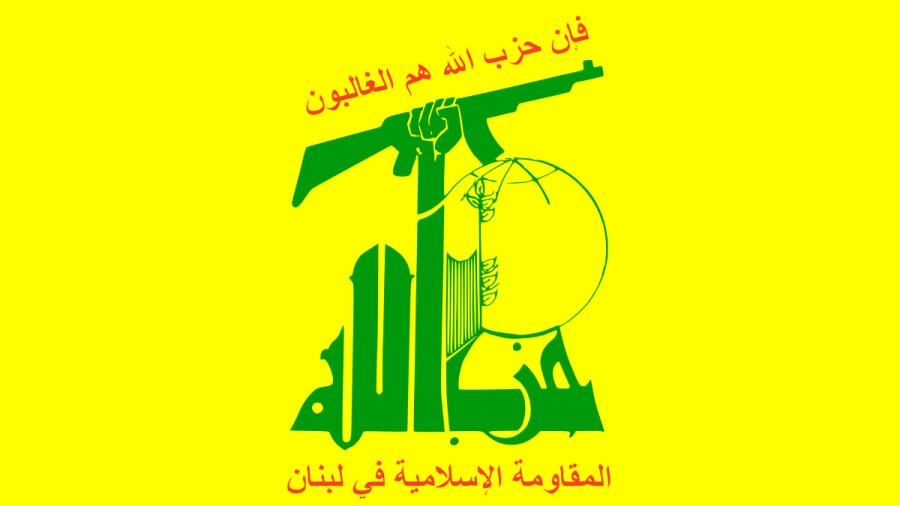 The Fantasy of Hizbullah Moderation