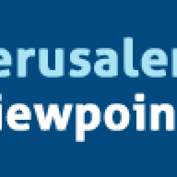 Jerusalem Viewpoints
