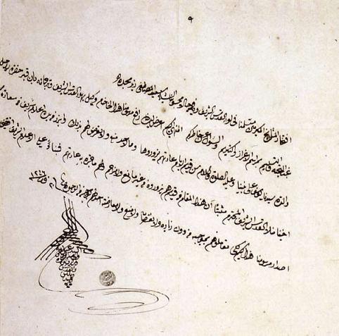 Ottoman Decree