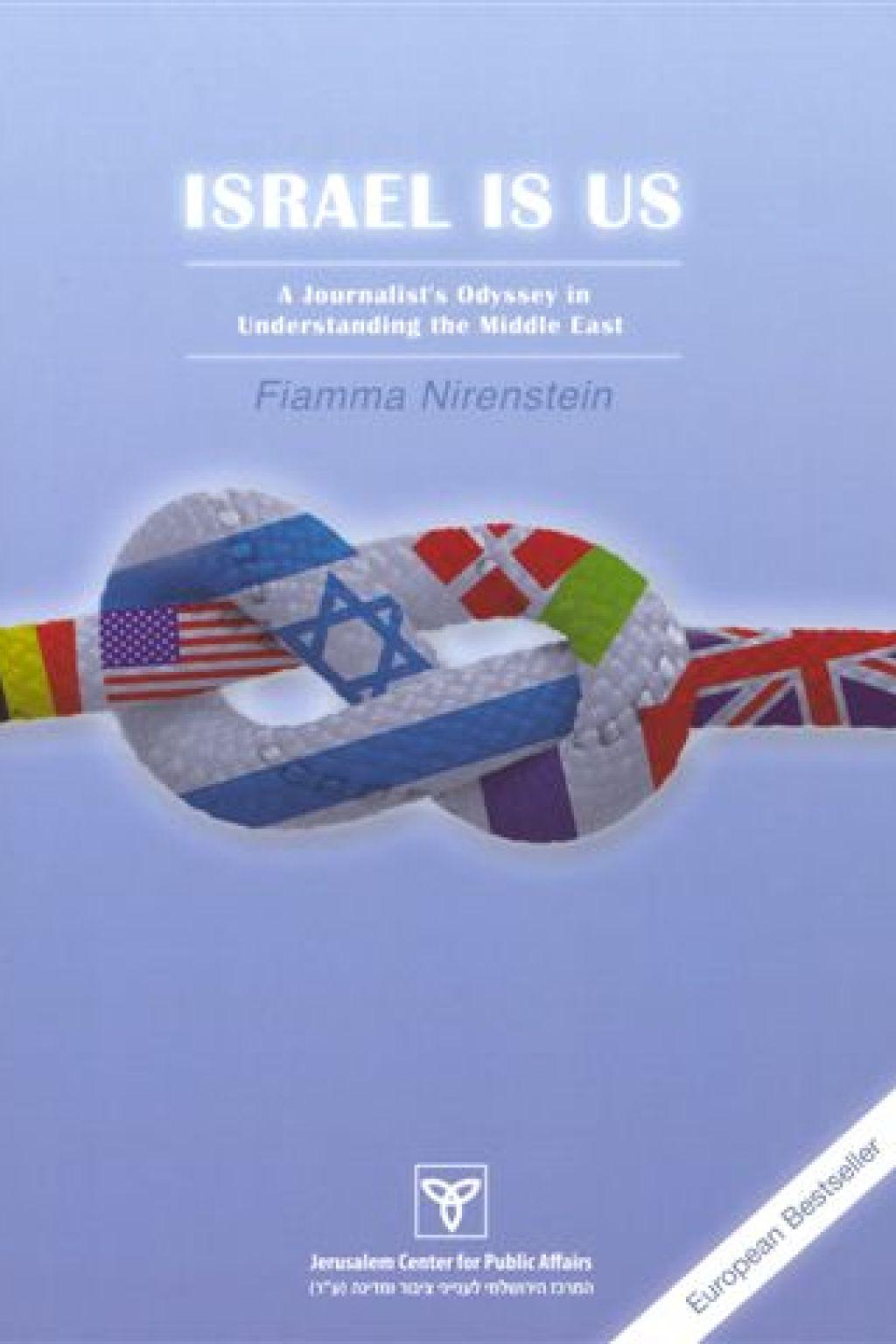 Israel Is Us