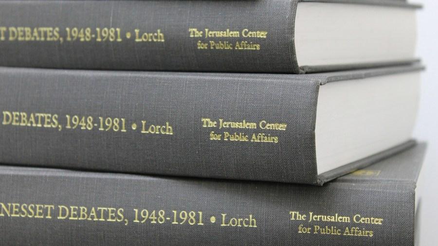 Major Knesset Debates 1948-1981