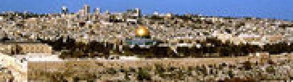 Jerusalem Studies