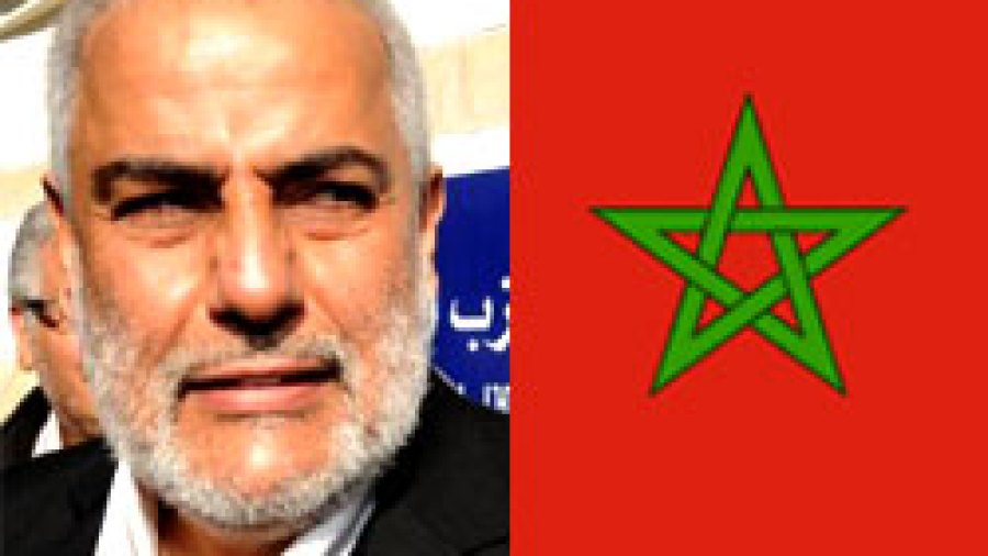 A Wolf in Sheep's Clothing: The Victory of the Islamist Justice and Development Party in Morocco
