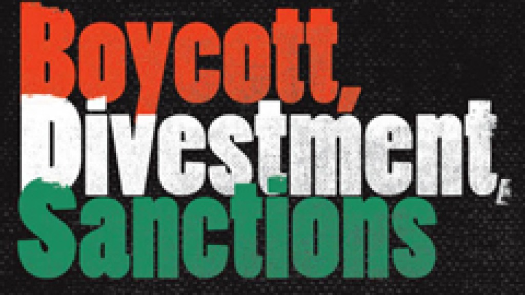 """Manipulation and Deception: The Anti-Israel """"BDS"""" Campaign  (Boycott, Divestment, and Sanctions)"""