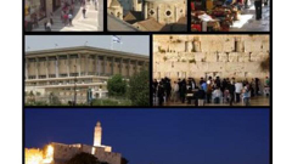 The Jerusalem Day Quiz