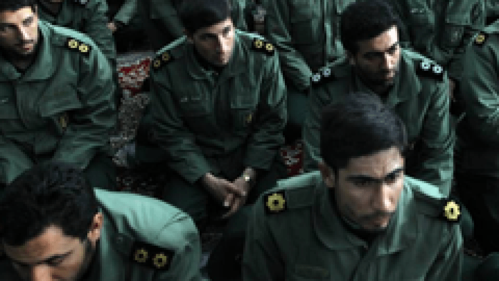 The Role of Iranian Security Forces in Syria