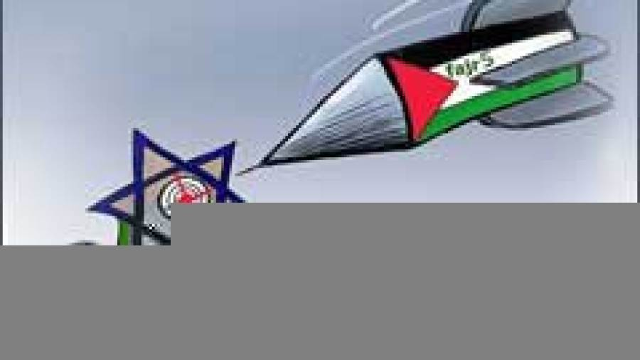 The Iranian Role in the 2012 Gaza Conflict