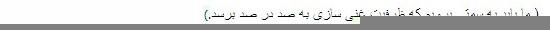 jalili-persian3