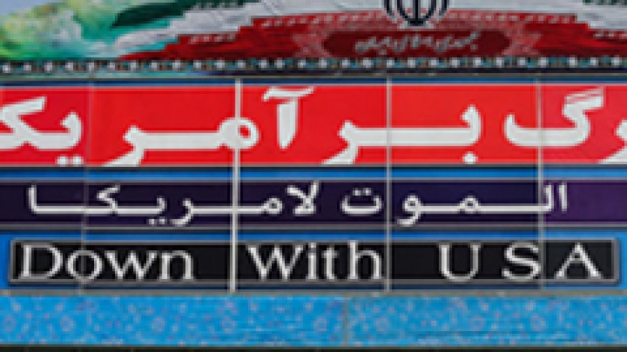 Charm Offensive? Hostile Iranian Messages on the Eve of Rouhani's UN Visit