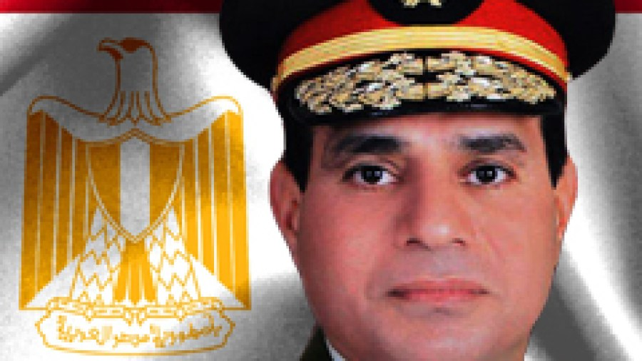 Sissi's Election as President: What Does It Mean for Egypt?