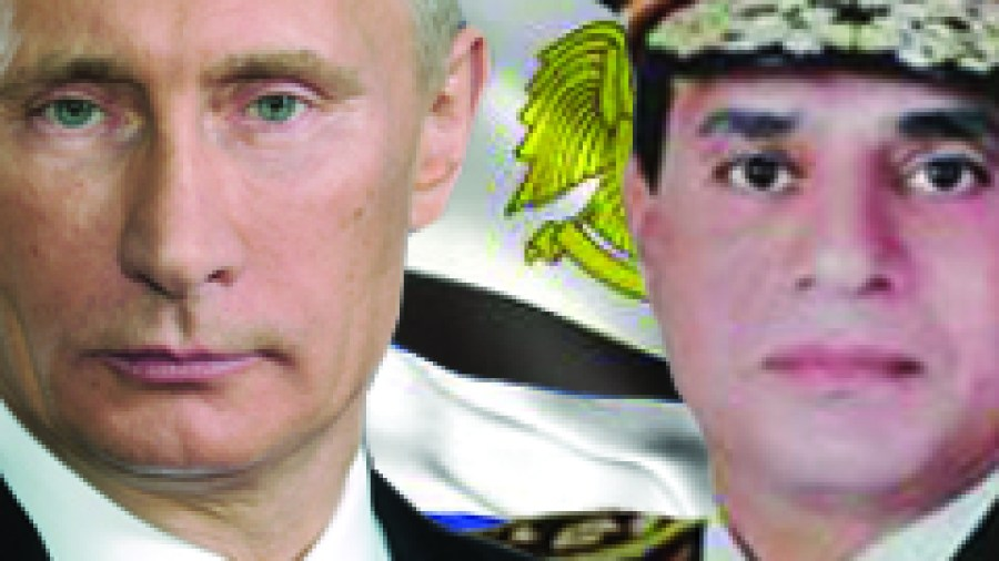 Egypt's Turn to Russia