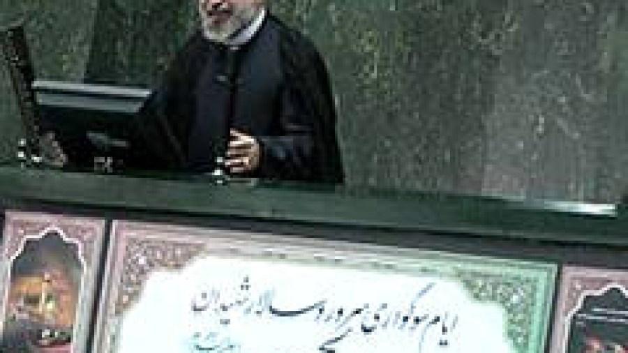 Iran Looks Beyond the Nuclear Talks