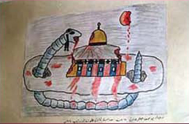 "A picture by Rajaa Yusuf Salamat, 12, from Nablus. The ""snake,"" an anti-Semitic symbol for Jews (in the picture it has a kippa and sidelocks), is trying to swallow the Dome of the Rock as blood drips from its mouth and from the building. Found during Operation Defensive Shield, 2002. (Intelligence and Terrorism Information Center)"