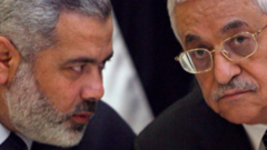 Palestinian Reconciliation and the Rising Power of Hamas and Islamic Jihad: An Iranian Windfall