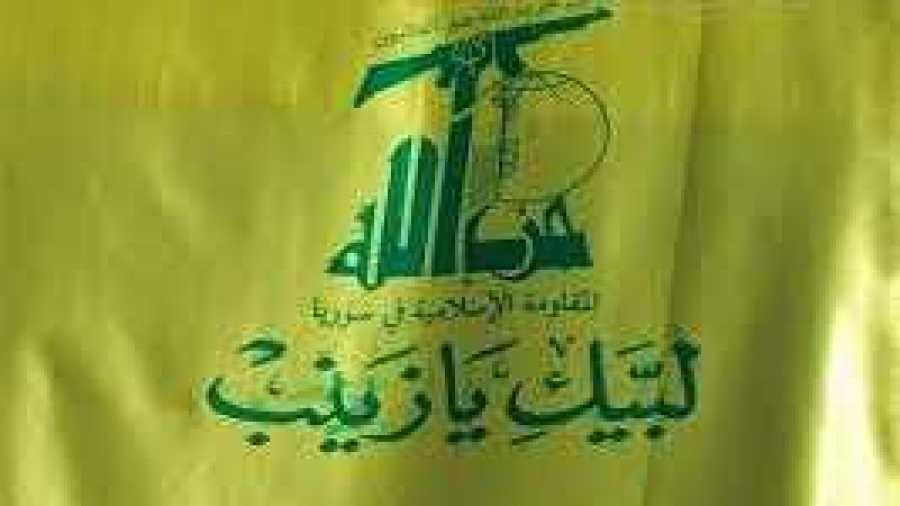 The UN Indictment of Hizbullah