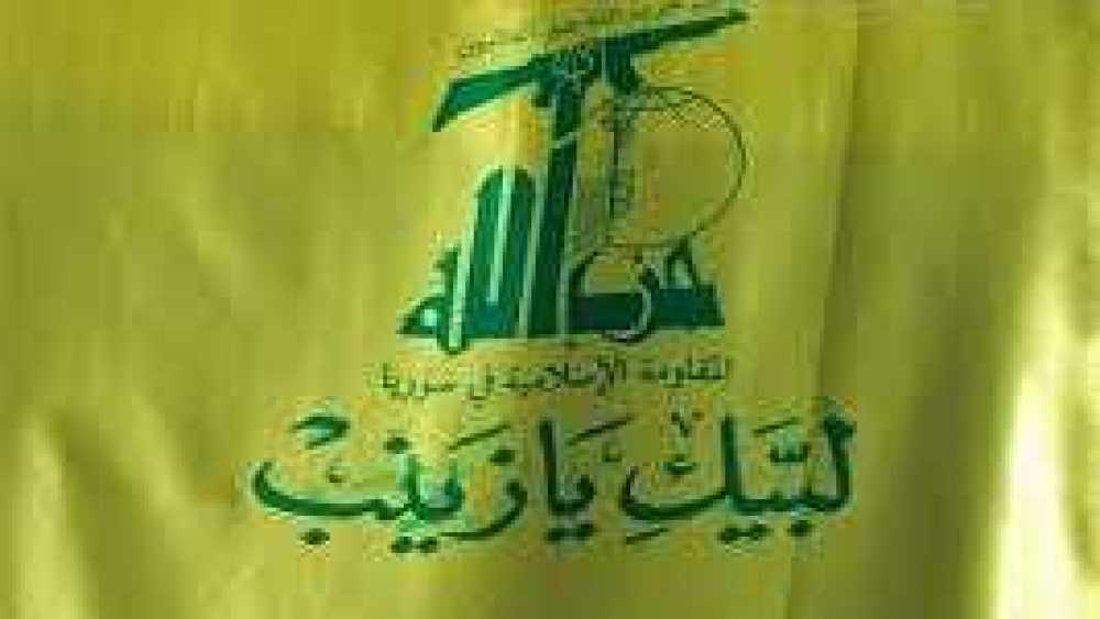 Iranian and Hizbullah Silence in the Face of U.S. Support for the Syrian Regime
