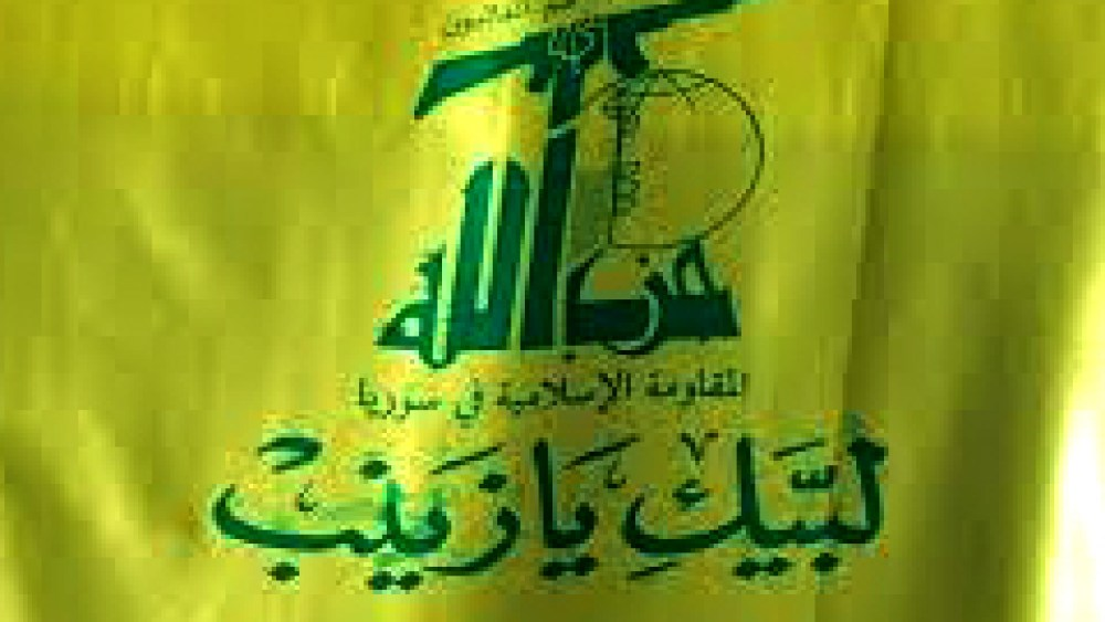 """Iran Launches """"Hizbullah Syria"""" to Open a New Front Against Israelon the Golan Heights"""