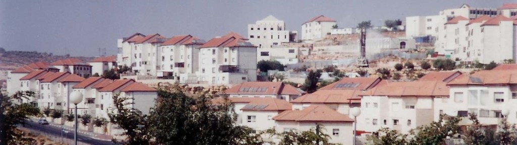 The Status of Judea & Samaria (The West Bank) and Gaza and the Settlements in International Law