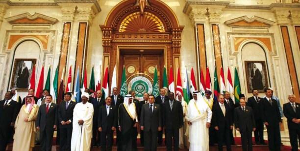 Arab leaders pose at the Arab League Summit in Riyadh,  Saudi Arabia, March 28, 2007.