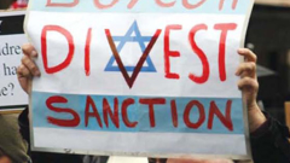 Hillel Can't Be a Soapbox for Jewish Millenials' Anti-Israel Crusade