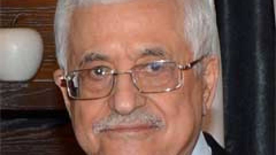 The Palestinian Leadership's Regression in the Peace Process