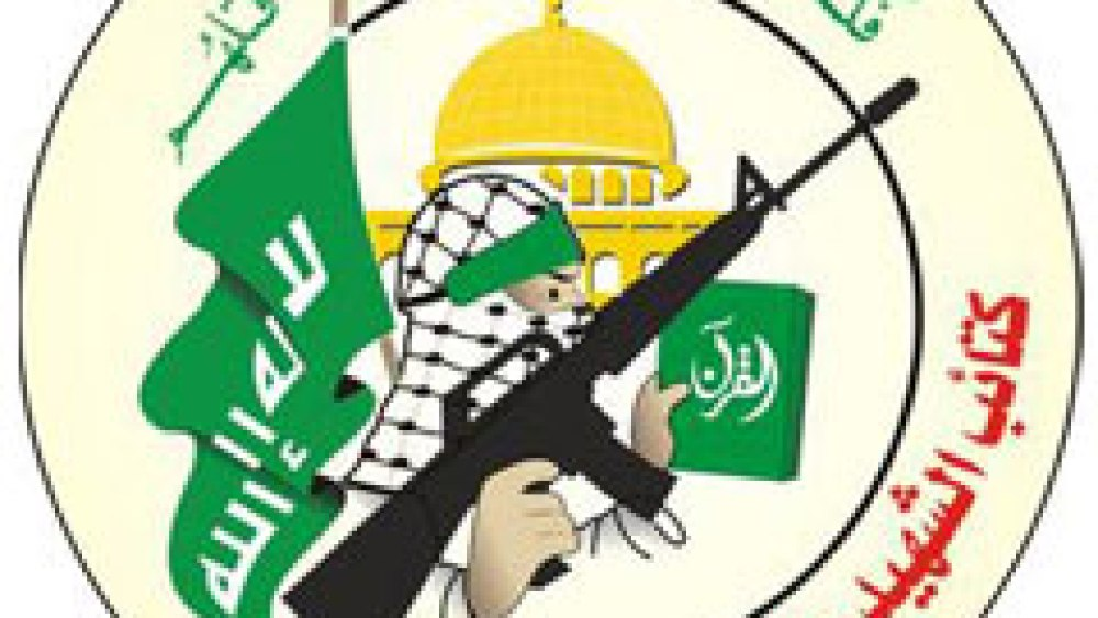Evidence of Tension between the Military and Political Wings of Hamas